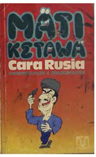 cararusia1